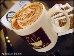 Coffee Day (Abdullah Al-Butairi) Tags: coffee day