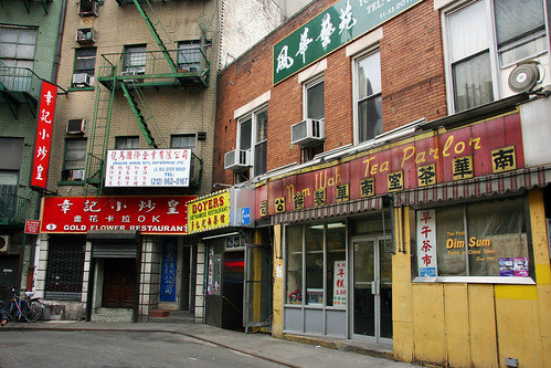 Chinatown S Bloody Angle A Trip Down Doyers Street