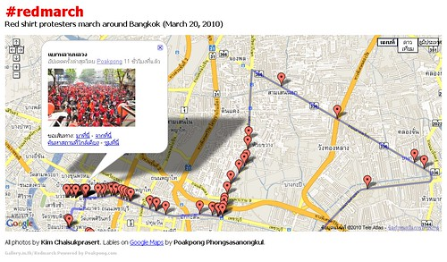 redmarch in google maps