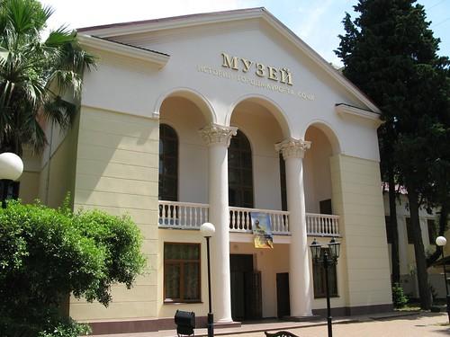 Сочи: Музей истории города-курорта Сочи