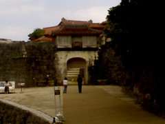 The Kankai-mon gate
