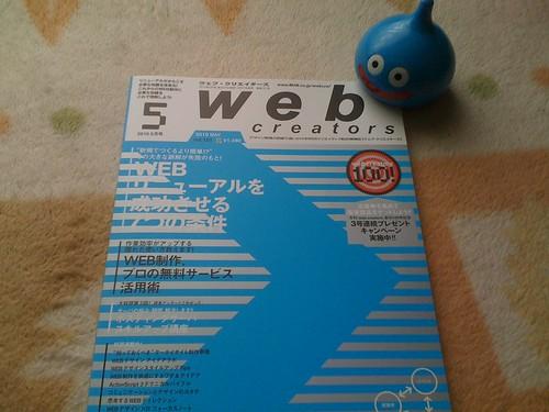 web creators