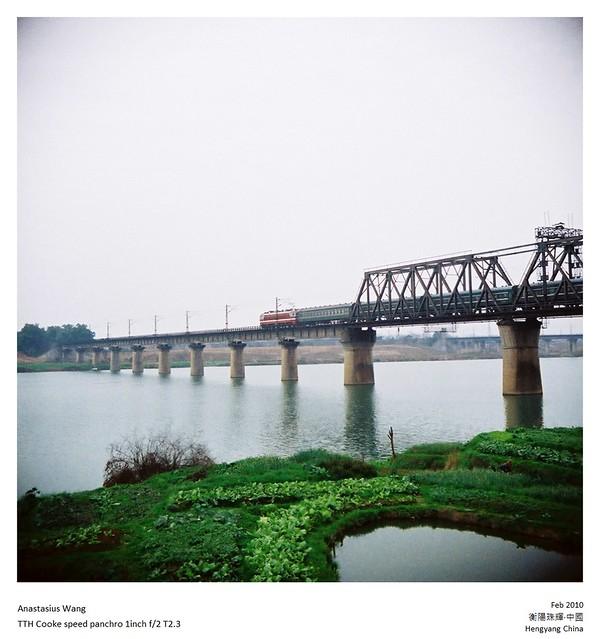 衡陽耒水,京廣路