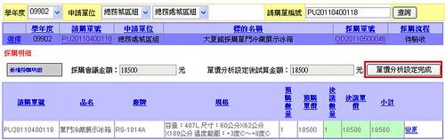 2011-06-02_190625