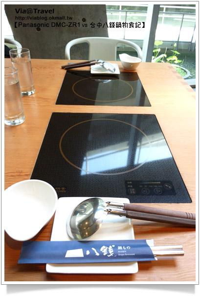 台中火鍋推薦-八錢鍋物料理26