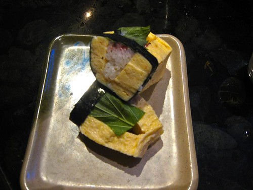 Tamago with Shiso and Ume