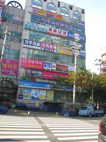 Saturday Snapshot - A Typical Building in Korea
