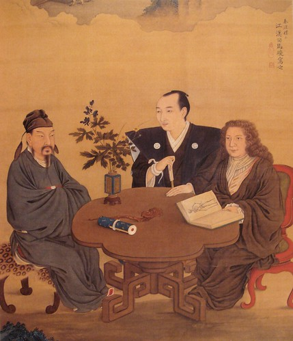 Shiba_Kokan_A_meeting_of_Japan_China_and_the_West_late_18th_century