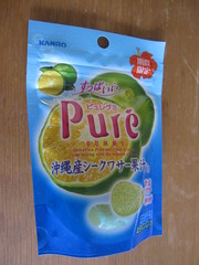Shikuwasa Pure Gummies