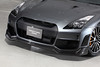 Tommy Kaira Silver Wolf Nissan GT-R front