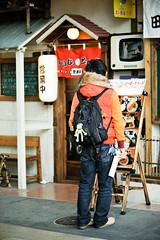 Showa Boy (Nazra Zahri) Tags: portrait adam japan restaurant back nikon husband retro 80s micro nikkor okayama 2010 showa 105mm 105mmf28gvrmicro timetrip d700 nikkor105mmf28gvrmicro nishigawa nishigawacanalwalk