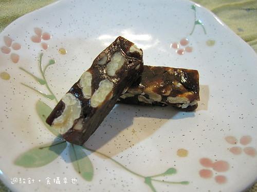新東陽南棗核桃糕