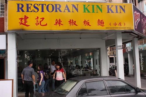 Kin Kin