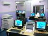 Internet Surfing Workstation