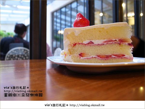 【第36個故事】我在台北富錦街‧朵兒咖啡館27