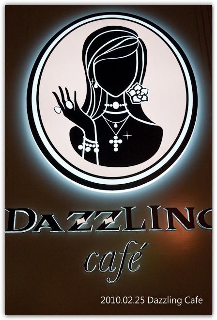 20100225_DazzlingCafe_1010444