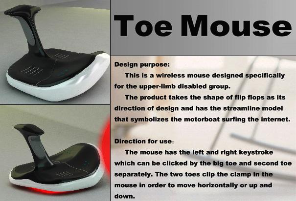 02_toe_mouse2