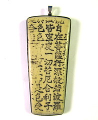Faux Bone on Black Asian Calligraphy Pendant