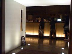 Chano-ma (Entrance)