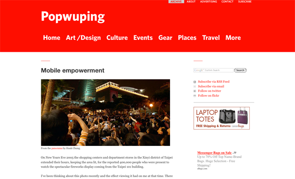 Mobile empowerment - Popwuping_1258669542856