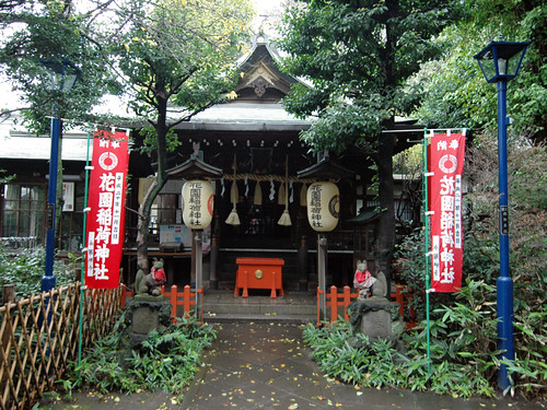 Ueno Park - Gojo-tenjin Shrine