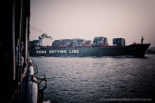 Hong Kong Container Ship V Lamma Ferry