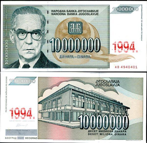 10 000 000 dinárov Juhoslávia 1994
