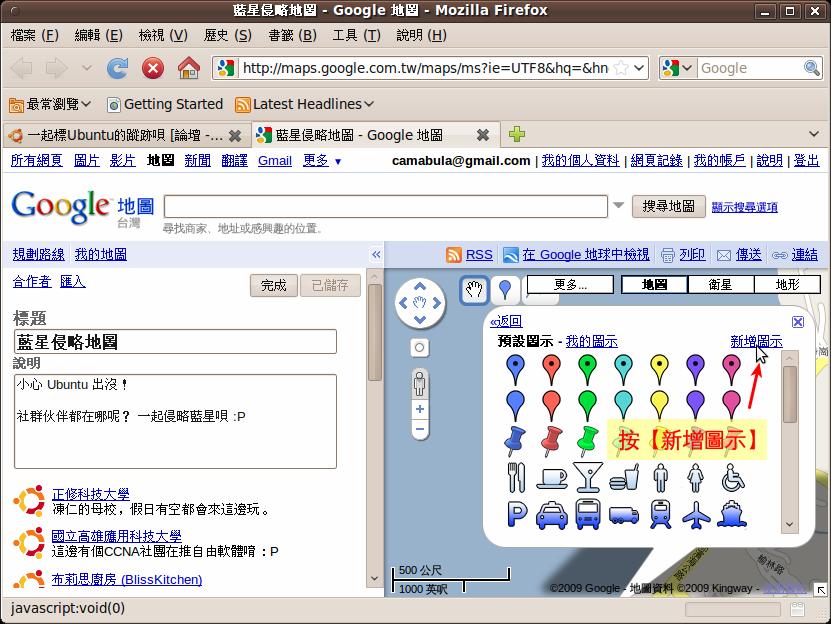 GoogleMap_004