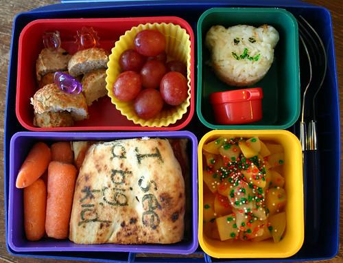 Kindergarten Bento #271: December 9, 2009