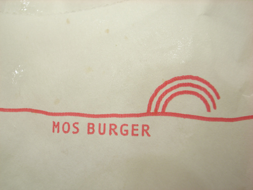 mosopen01