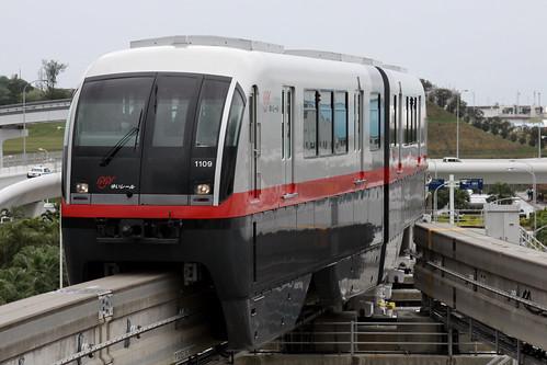 Okinawa City Monorail Line
