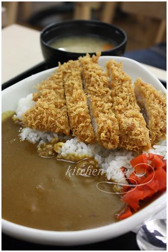 Curry Katsu from Ginza Bairin