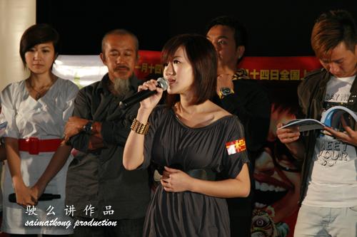 主題曲演唱者黃毓敏