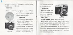 マミヤシックス manual 9