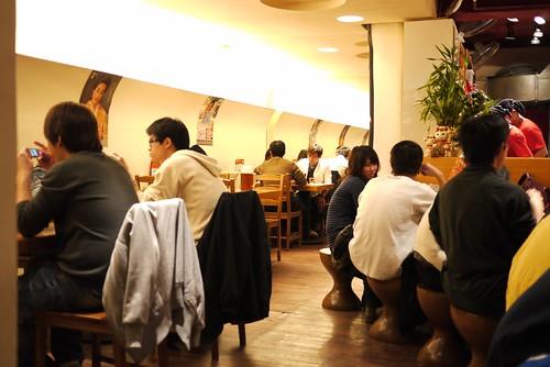 20100116_194000_樂麵屋