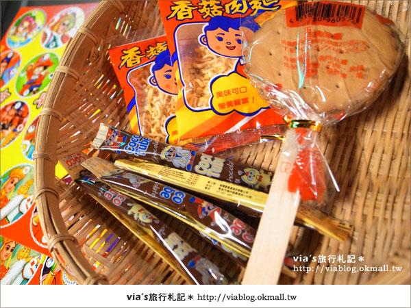 【台北旅遊】在台北,尋找老台灣的味道~台灣故事館30