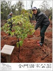 2010植樹節活動-03