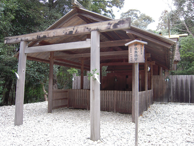 伊勢神宮 外宮別宮 月讀宮 - Tsukiyomi no miya (Geku of Ise Grand Shrine) // 2010.02.12 - 11