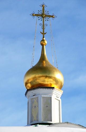 Купол - два ©  akk_rus