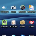 Xperiaに機種変更して半月経過時点のスタメン11アプリ