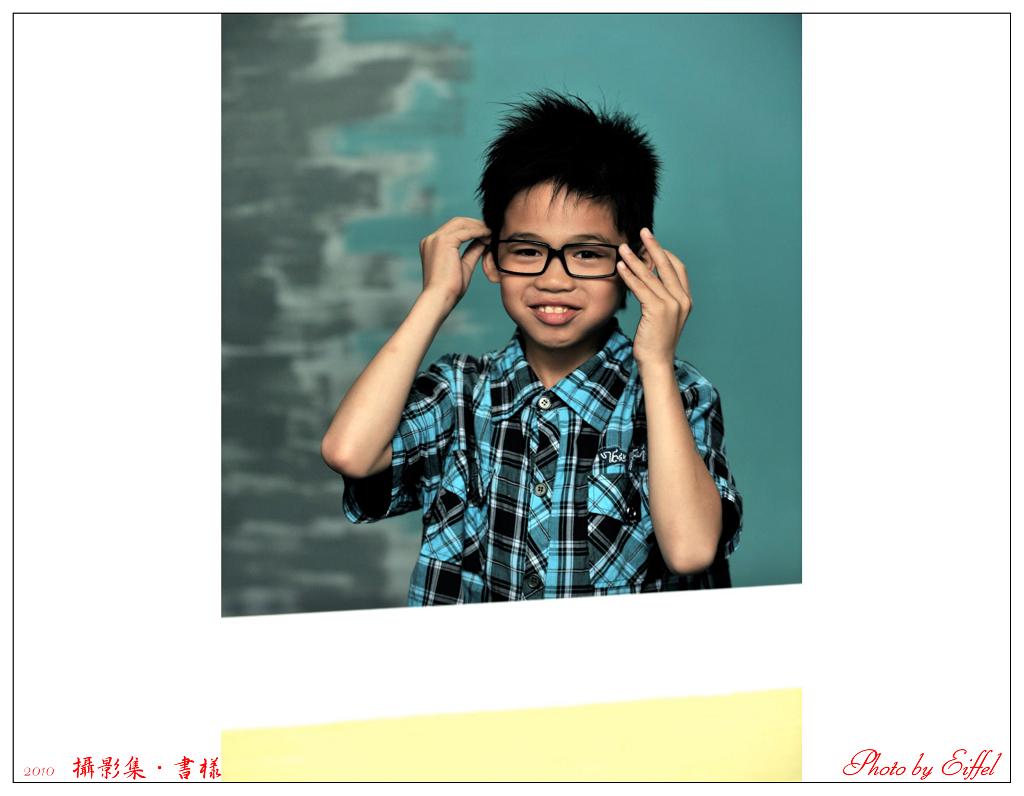 兒童寫真-博煒-6