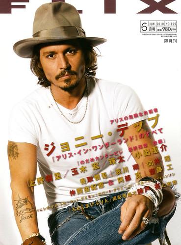 FLIX (2010/06) 表紙