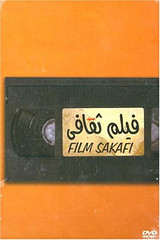 Cultural Film/Film Sakafi