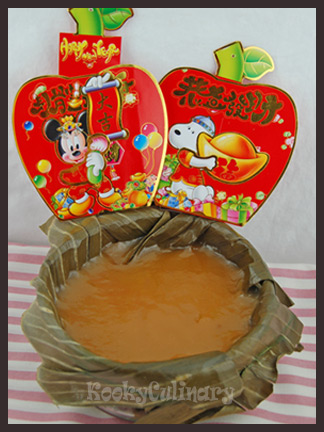 Nian Gao (Sticky Cake)