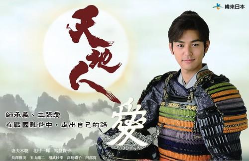 2010-02-11_082623