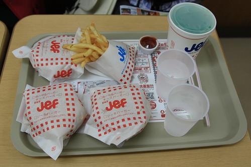 沖繩 JEF苦瓜漢堡