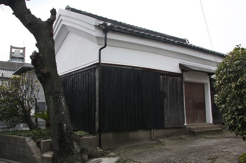 蔵 Kura