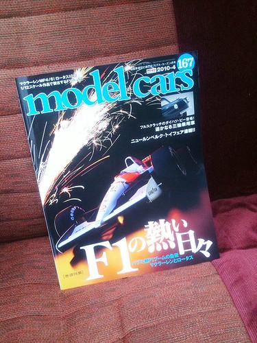 modelcars3