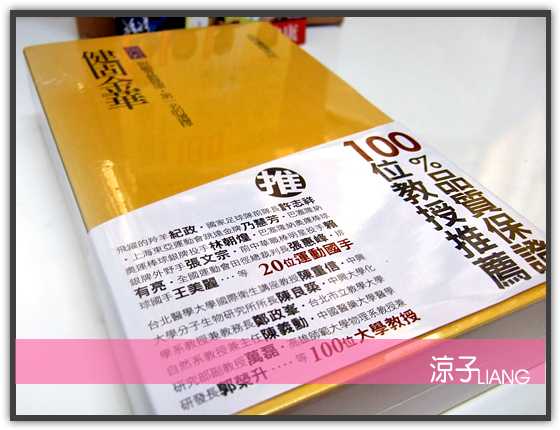 健固金華04