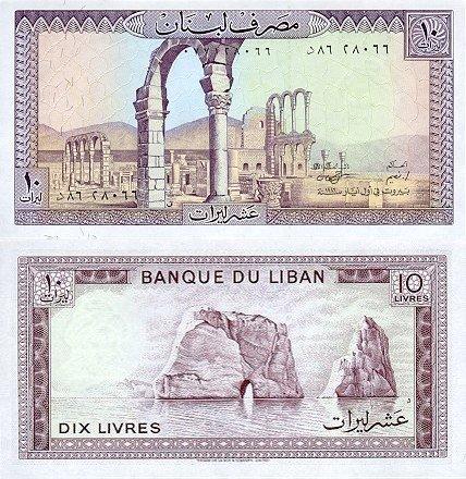 10 Livres Libanon 1964-86